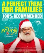 New Picture My Santa Cinema 2995