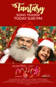 New Pictures Malayalam Film My Santa 8588