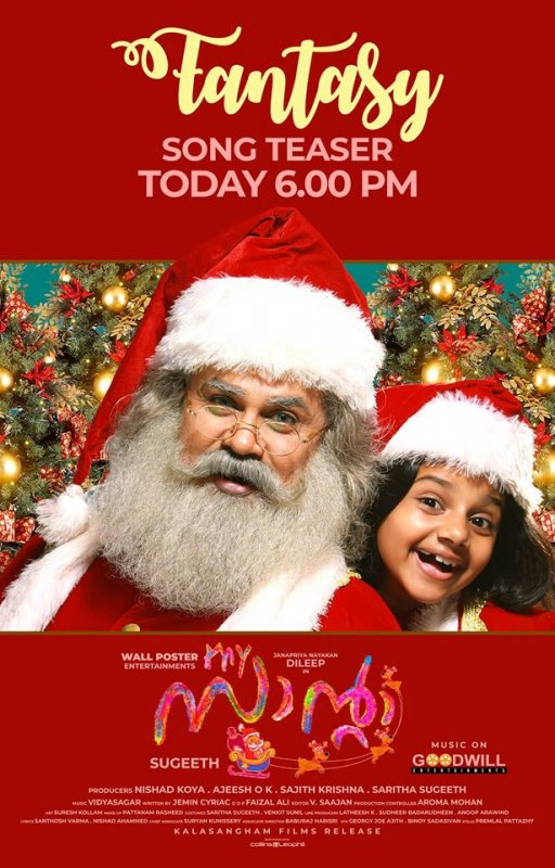 New Pictures Malayalam Film My Santa 8588