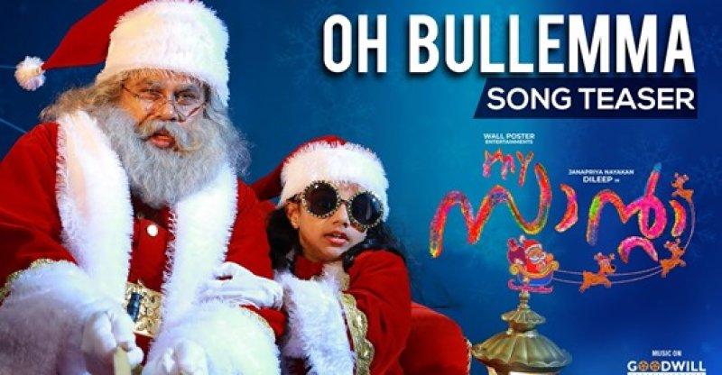 Recent Album My Santa 8806