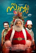 Sugeeth Dileep Sunny Wayne In My Santa Movie 701