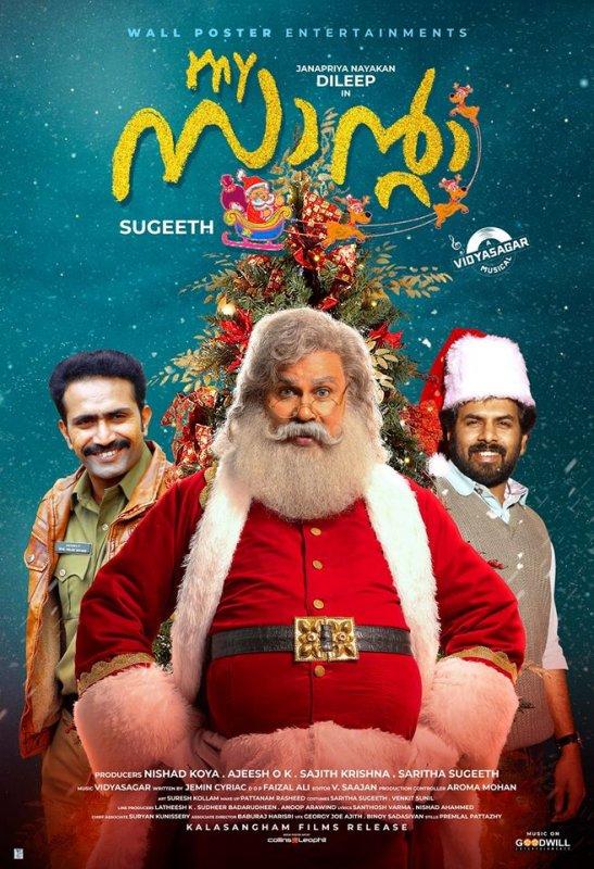 Sugeeth Dileep Sunny Wayne In My Santa Movie 701