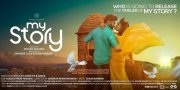 New Pictures Malayalam Film My Story 2049