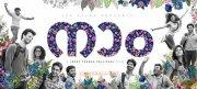 Recent Albums Naam Cinema 2232