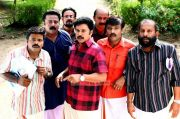 Malayalam Movie Nadodi Mannan 4358