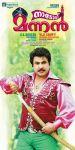 Malayalam Movie Nadodi Mannan Photos 5118