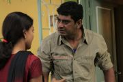 Malayalam Movie Naku Penta Naku Taka 7627