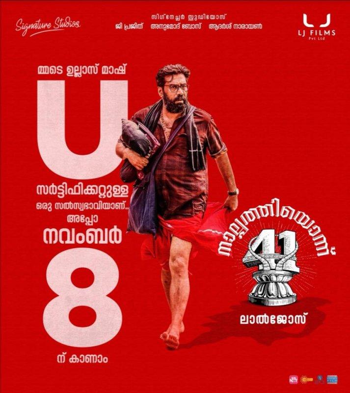 Malayalam Film Nalpathiyonnu Oct 2019 Album 499