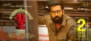 Nalpathiyonnu Biju Menon Movie From Nov 8 383