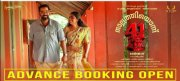Nalpathiyonnu Biju Menon Nimisha Sajayan Film Booking Open 458