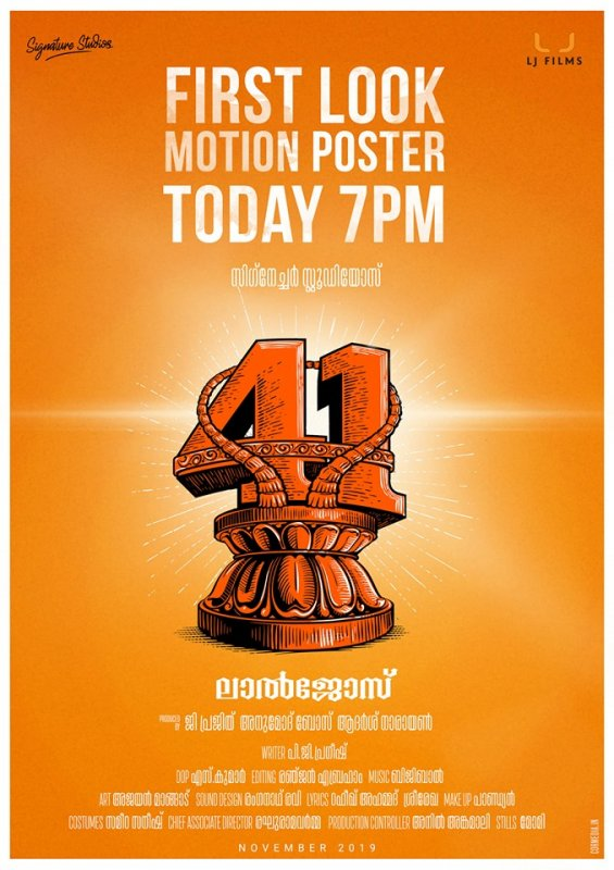 Nalpathiyonnu First Look Today Oct 12 262