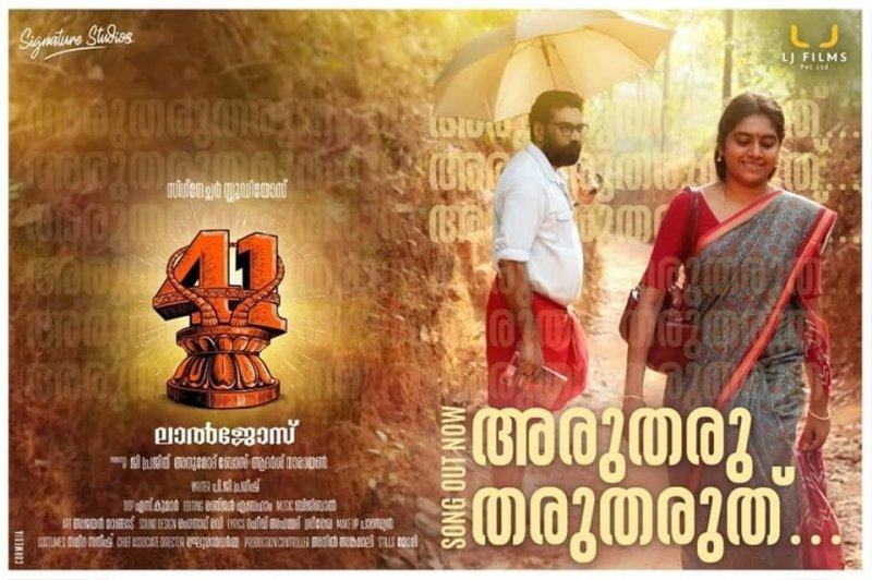 Nalpathiyonnu Movie Poster 627