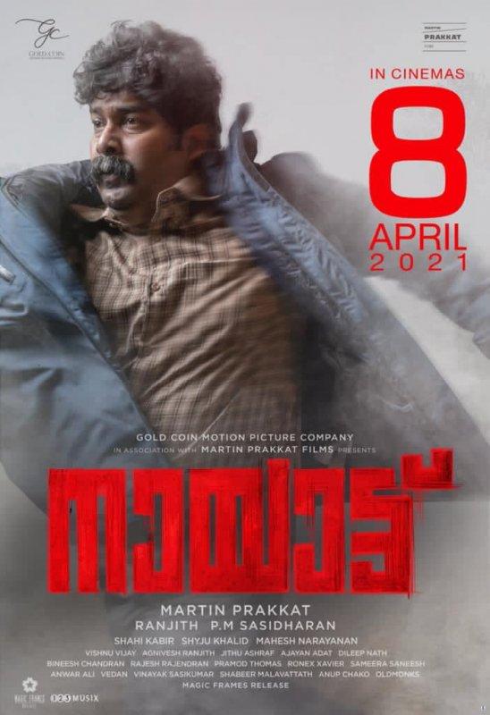 Malayalam Movie Nayattu Latest Pictures 3175