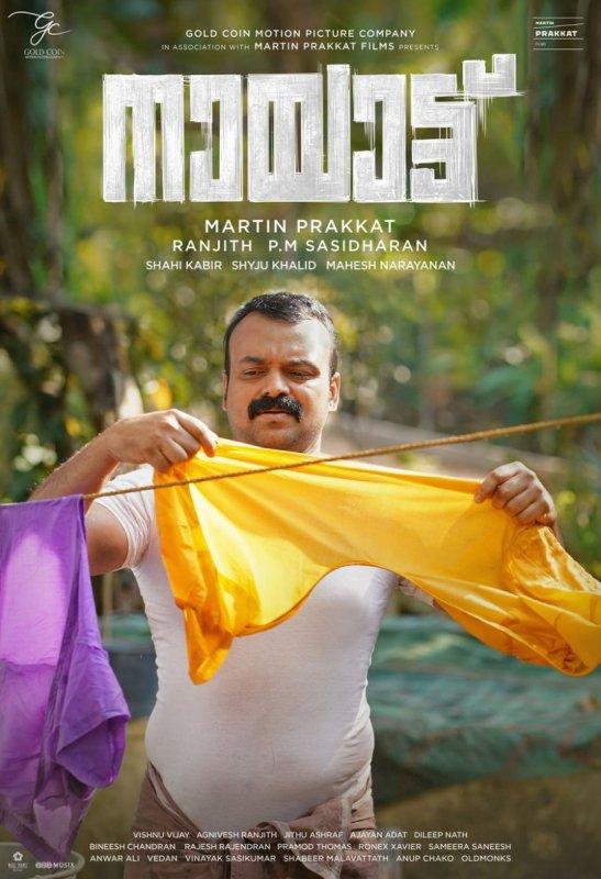Mar 2021 Gallery Malayalam Film Nayattu 3643