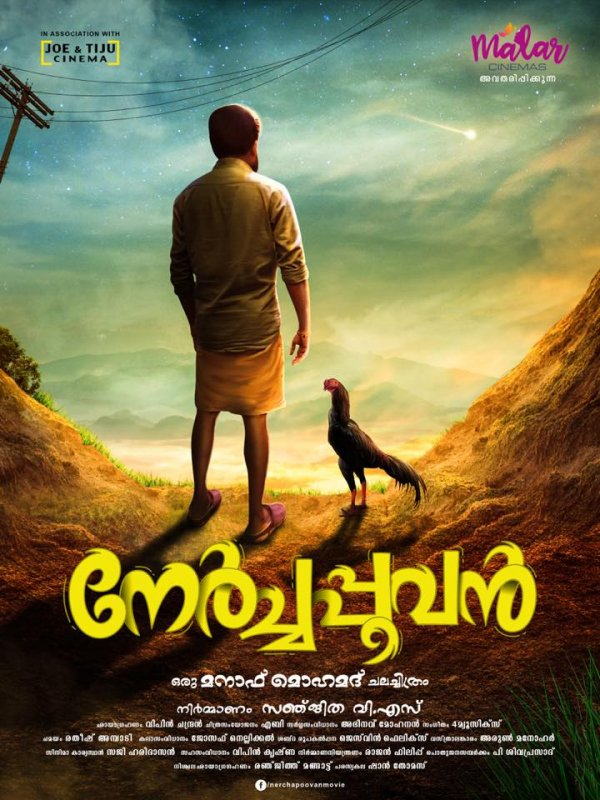 Malayalam Movie Nerchapoovan Latest Galleries 78