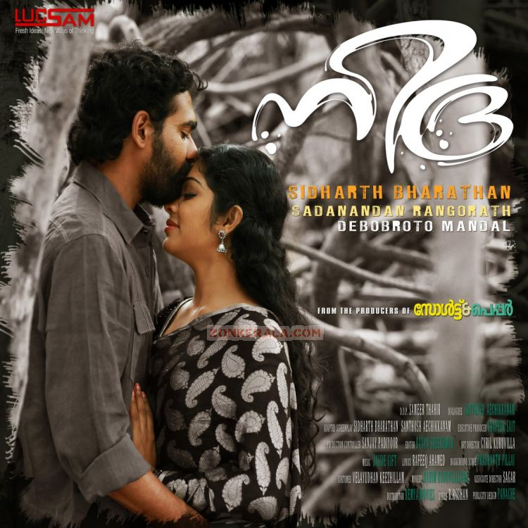 Nidra malayalam movie songs видео видео.