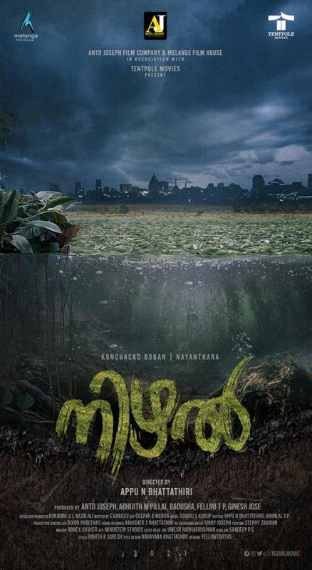 2020 Images Malayalam Cinema Nizhal 2863