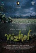 Kunchacko Boban Nayanthara New Film Nizhal Poster 33