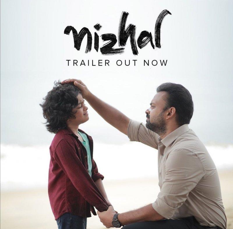 Nizhal Movie 2021 Galleries 5097