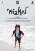 Nov 2020 Image Nizhal Malayalam Movie 432
