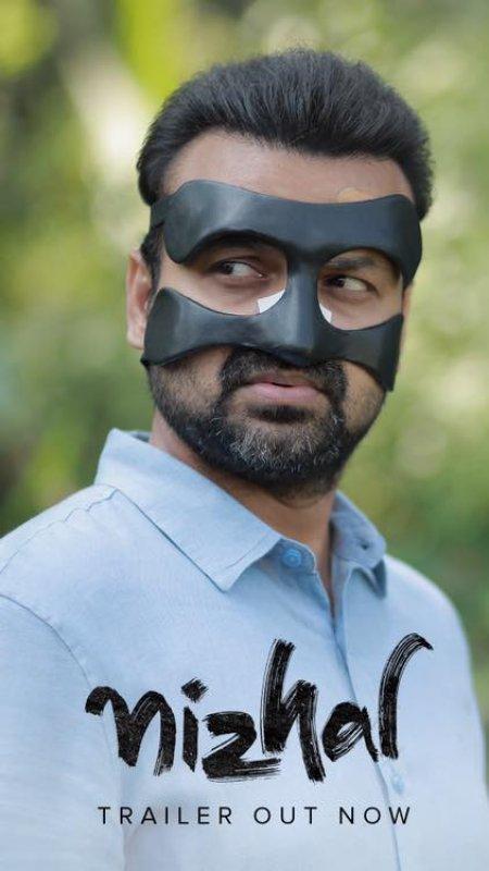 Still Nizhal Malayalam Film 4230