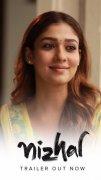 Stills Cinema Nizhal 438