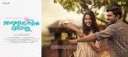 Malayalam Cinema Njandukalude Nattil Oridavela New Photos 5756