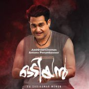 Latest Pics Malayalam Movie Odiyan 1409