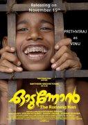 Malayalam Cinema Odunnon New Stills 8984