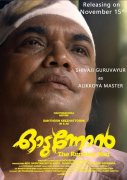 Malayalam Film Odunnon 2019 Albums 1272