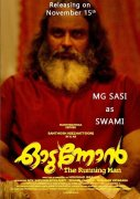 Mg Sasi As Swami In Odunnon 690