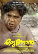 New Album Malayalam Movie Odunnon 8907