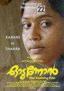 Recent Photo Malayalam Movie Odunnon 744