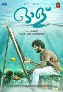Gallery Malayalam Cinema Olu 4639