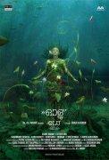 Latest Wallpapers Olu Malayalam Movie 7539