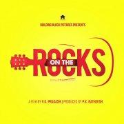 On The Rocks Malayalam Movie 674