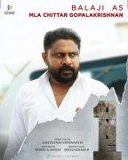 Balaji In Movie One 856