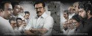 Latest Photo Malayalam Film One 9298