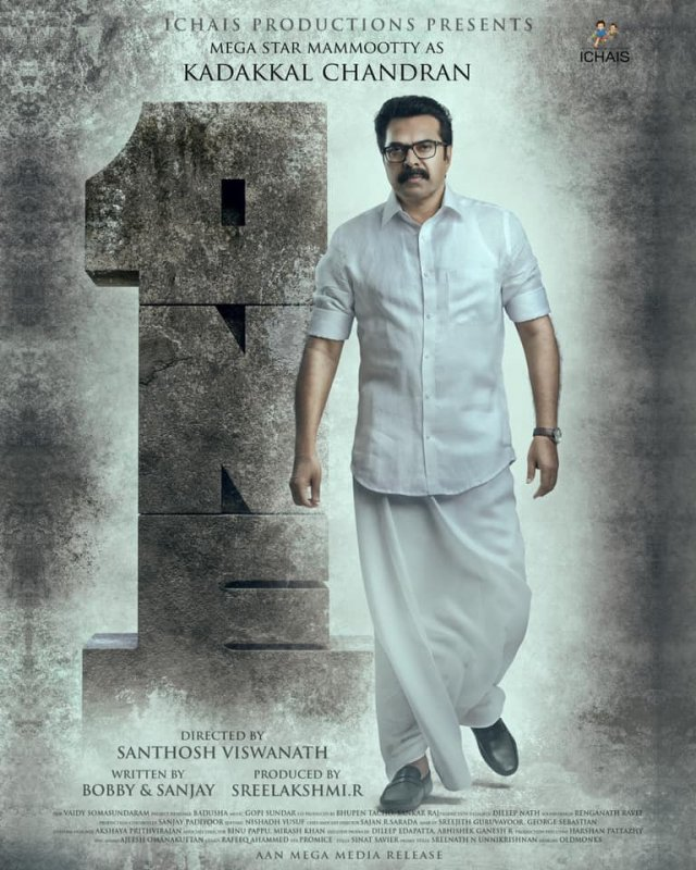 Mammootty Film One Poster 140