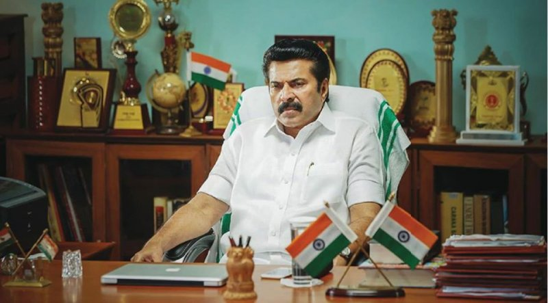 Mammootty In Movie One 270