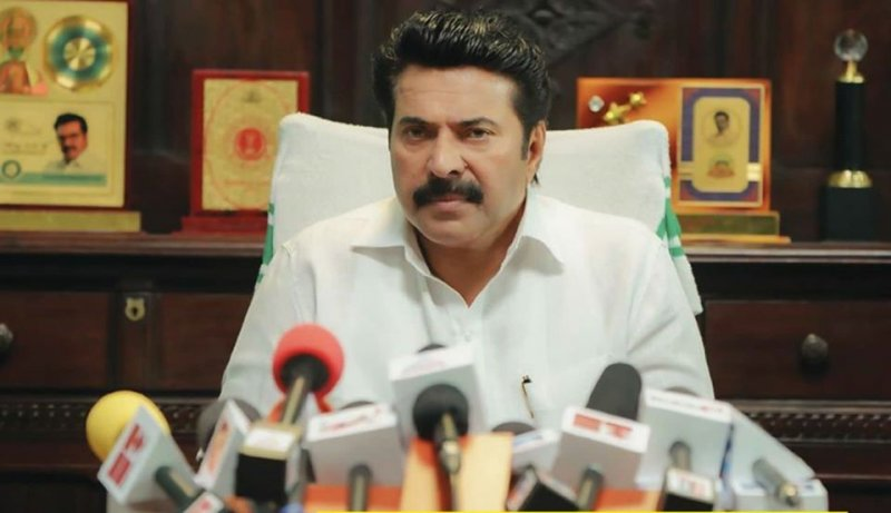 Mammootty In New Malayalam Movie One 34