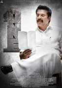 Mammootty In New Movie One 894