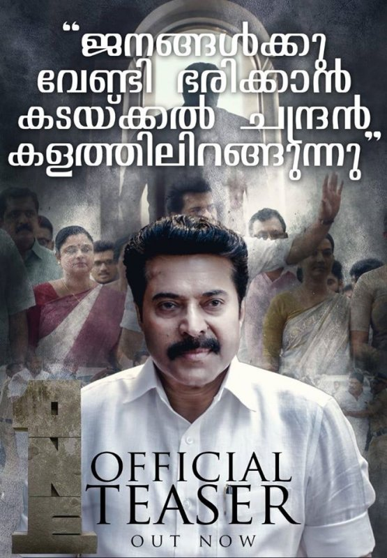 Mammootty One Poster 532