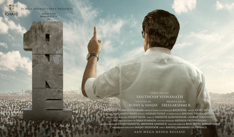 Mammootty Upcoming Movie One First Look 730