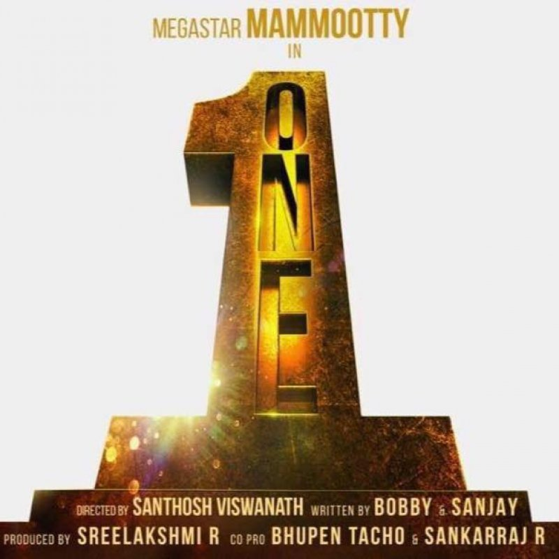 Megastar Mammootty New Movie One 660
