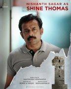 Nishanth Sagar In One Movie 143
