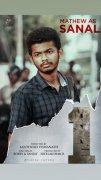 Recent Album One Malayalam Film 8994