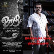 Balachandra Menon In Oozham 520