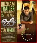 Prithviraj Oozham Movie From Sept 8 New Image 195