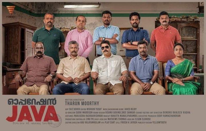 2021 Pic Operation Java Malayalam Film 9473